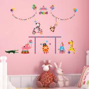 eläinsirkus seinätarra
